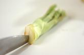 タラの芽のゴマみそ和えの作り方3