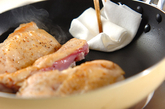 チキンソテー・ショウガソースの作り方1