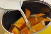 カボチャのミルク煮の作り方2