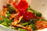 豚肉と菜の花のピリ辛炒めの作り方4