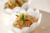 キュウリと春雨のサラダの作り方の手順