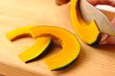 カボチャのユズ照り焼きの作り方1