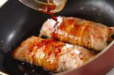 カボチャのユズ照り焼きの作り方4