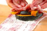 カボチャのユズ照り焼きの作り方3