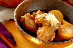 しみしみ大根と鶏手羽元の煮物