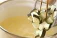 ナスと納豆のみそ汁の作り方3