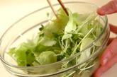 シャキシャキレタスのサラダの作り方1
