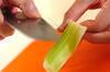 シャキシャキレタスのサラダの作り方の手順2