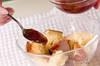 イチゴチーズトライフルの作り方の手順4