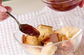 イチゴチーズトライフルの作り方4