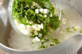 卵入り七草がゆの作り方4