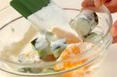 キュウリとオレンジのヨーグルト和えの作り方1