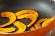 ニジマスのハーブ焼きの作り方8