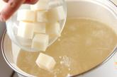 ワカメと餅のスープの作り方1