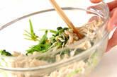 豆苗のお浸しの作り方5