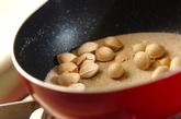 フライパンで炒りギンナンの作り方1