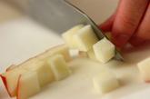 角切りリンゴのおろし和えの下準備1