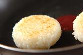鶏つくねライスバーガープレートの作り方1