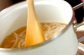 カボチャのまるごとスープの作り方1