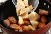 タケノコと豚肉の煮物の作り方5