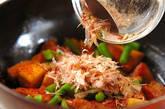 タケノコと豚肉の煮物の作り方7