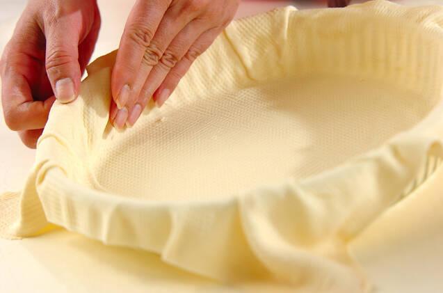 冷凍パイシートで簡単!大きなポテトミートパイ風の作り方の手順7