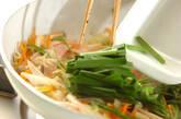 炒め素麺の作り方10