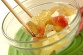 モッツァレラとグレープフルーツのサラダの作り方3