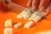 モッツァレラとグレープフルーツのサラダの作り方2