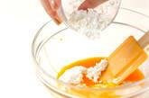 ふわふわ卵焼きの作り方6