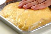 イチゴのカスタードパイの作り方7