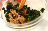 ホウレン草の納豆和えの作り方2