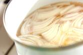 トマトのふんわり卵白スープの作り方1