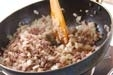 ほうれん草のカレー煮の作り方1