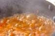 ほうれん草のカレー煮の作り方2