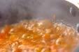 ほうれん草のカレー煮の作り方6