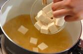 ジュンサイと豆腐のみそ汁の作り方1