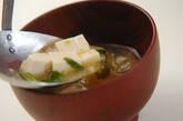 ジュンサイと豆腐のみそ汁の作り方2
