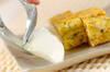 鮭入り洋風卵焼きの作り方の手順5