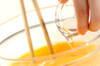 鮭入り洋風卵焼きの作り方の手順1