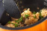 ゴボウの炊き込みご飯の作り方6