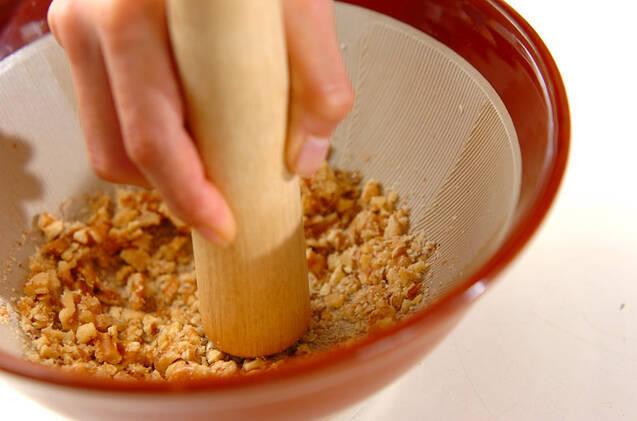 ブロッコリーのクルミ和えの作り方の手順2