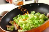 春キャベツとさつま揚げのカレー炒めの作り方3