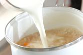 大根のクリームスープの作り方2