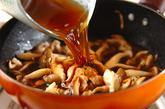 キノコのあんかけレタスのせの作り方2