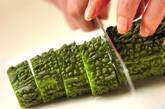 ベトナム風ゴーヤスープの下準備1