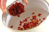 ローズヒップ&グレープフルーツジュレの作り方7