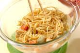 アボカドとエビのスパゲティーの作り方6