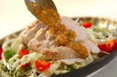 ナッツダレがけゆで鶏の作り方3