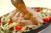ナッツダレがけゆで鶏の作り方7